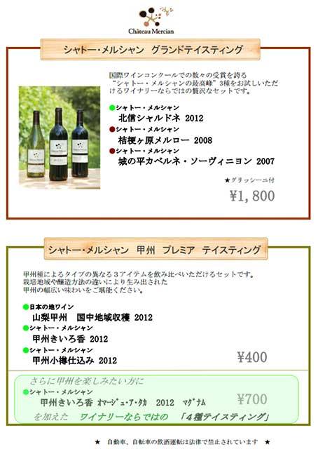 photo_winemuseum_3