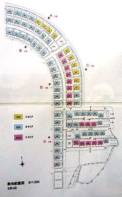 板倉仮設住宅の配置図