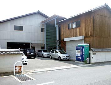奈良市にある橋本瓦工業㈱の社屋