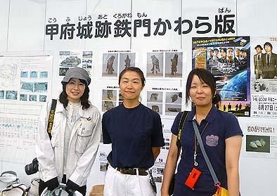 左から文建協の朋美さん、伝匠舎の智美さん、埋文センターの智美さん