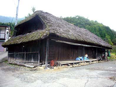 工事着工前の藤原家住宅