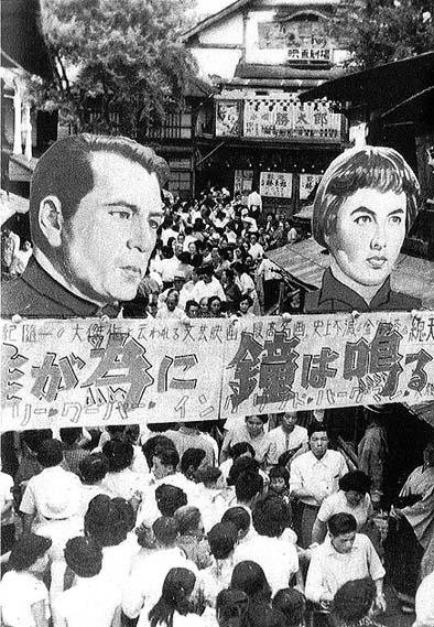 映画館「鶴命座(かくめいざ)」のにぎわい(年代不詳 内田智文所蔵)
