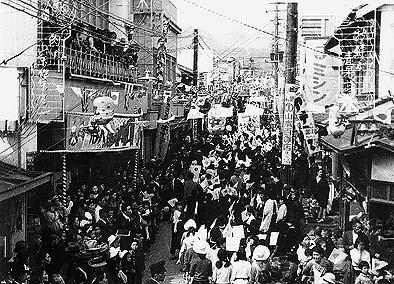 塩山市政祭・中央通りのにぎわい(昭和29年頃 石川重人所蔵)