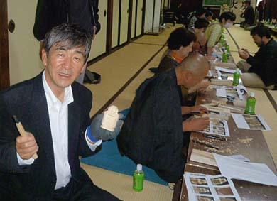 平成23年10月22日 甲州市の恵林寺で行われた「わらべ地蔵」の彫刻会