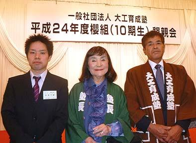 塾長の松田妙子先生と指導棟梁の坂本一光さんと、入塾式にて