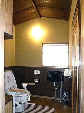 トイレを身障者用に改良