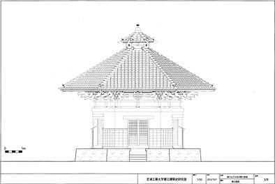 芝浦工業大学の渡辺研究室で作成した六角堂の立面図