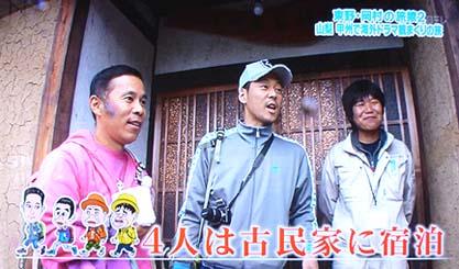 甲州民家情報館を訪れた岡村さんと東野さん、右端は一行をお迎えしたNPO山梨家並保存会の柳通