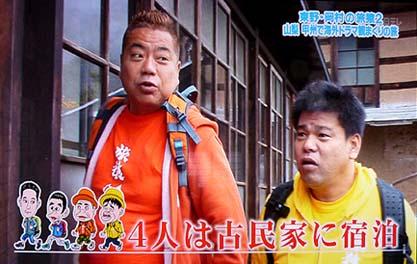同じく出川さんとジミーさん