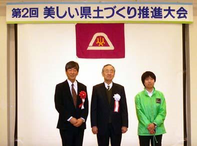 中央に横内知事、左にNPO代表の石川、右にNPO事務局の柳通(やなどおり)。