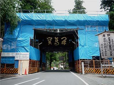 保存修理工事のため仮設の上屋が架けられ、シートに覆われた総門。