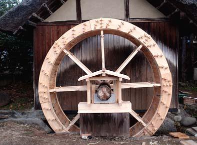 完成した水輪