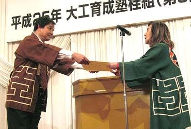 松永教官に松田塾長から感謝状が贈られました。