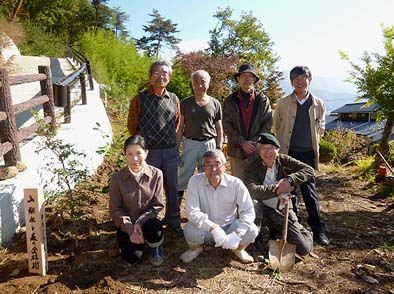 植樹作業を終えて記念撮影。後列右が当社社長石川。