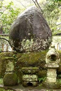 利休の一番弟子「山上宗二」の慰霊碑