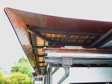 茅型銅板屋根の軒付けの様子