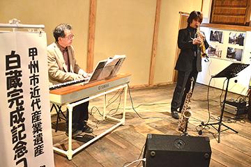 2014.10.25 完成記念 サックス・ピアノ ジャズコンサート