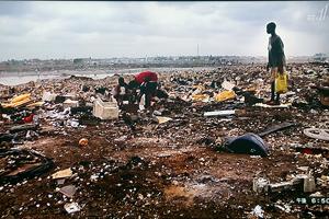アフリカ大陸にある廃材処分場の絶景