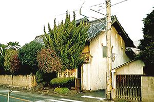 S家住宅の再生前の様子 昭和7年に移築されていた