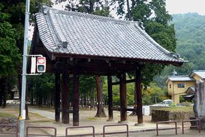 工事着工前の向嶽寺総門