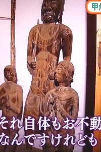 木彫の不動像の中に西欧人?と思しきものが!