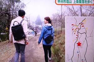金剛山の尾根を集落に向かって歩いて行くと、やがてビュ―スポット(上条集落)があらわれる