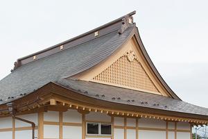 竣工 屋根の美しい形状