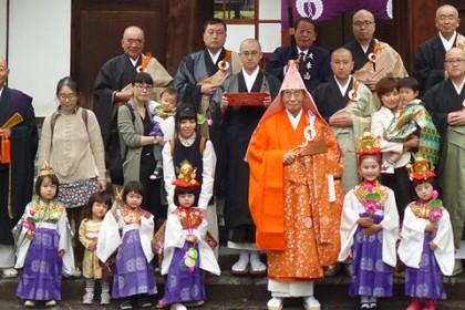 七名の稚児が宮本大峰管長を囲んで記念写真