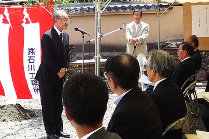 起工式で挨拶する 山蘆文化振興会代表理事の飯田秀実氏