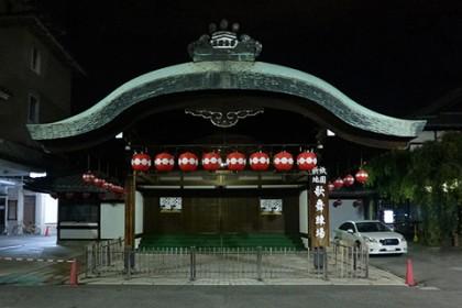 祇園甲部歌舞練場(玄関の唐破風)